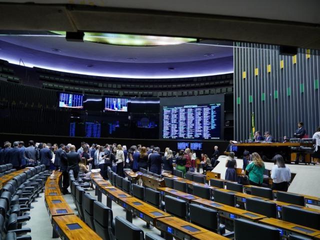 Pedido da oposição foi protocolado na quinta-feira na Câmara e aguarda leitura para instalação de CPI. (Foto: Pablo Valadares/Câmara dos Deputados)