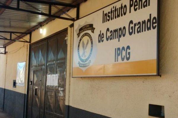 Instituto Penal de Campo Grande (Foto: Divulgação)