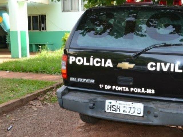 O caso foi registrado na delegacia como morte a esclarecer.(Foto:Divulgação)